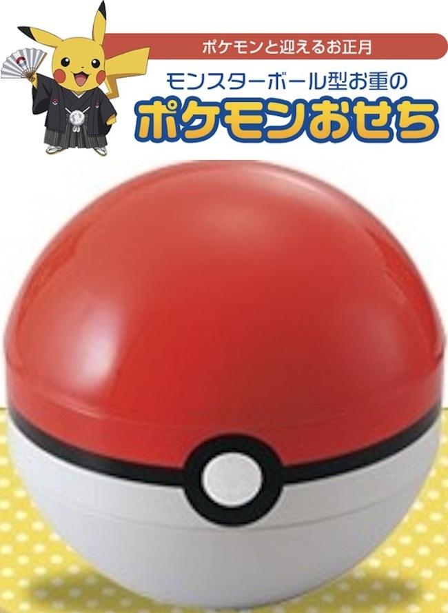 pokemon Untitled