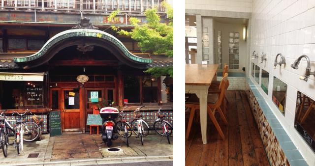 Soup not soap: Japanese public bathhouses surviving by converting into retro-chic cafés