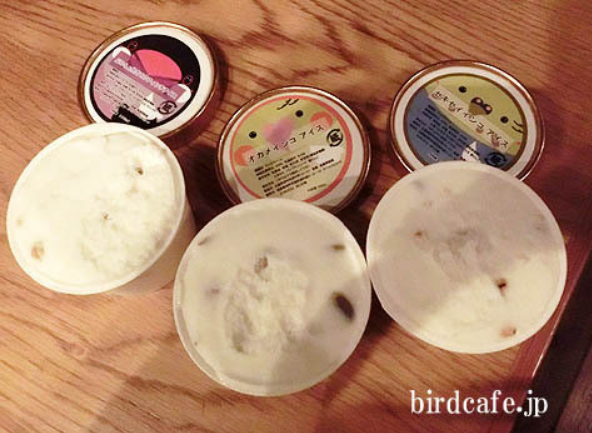 "【TBT】""Pet Bird"" flavored ice cream available in parakeet, cockatiel, and sparrow"