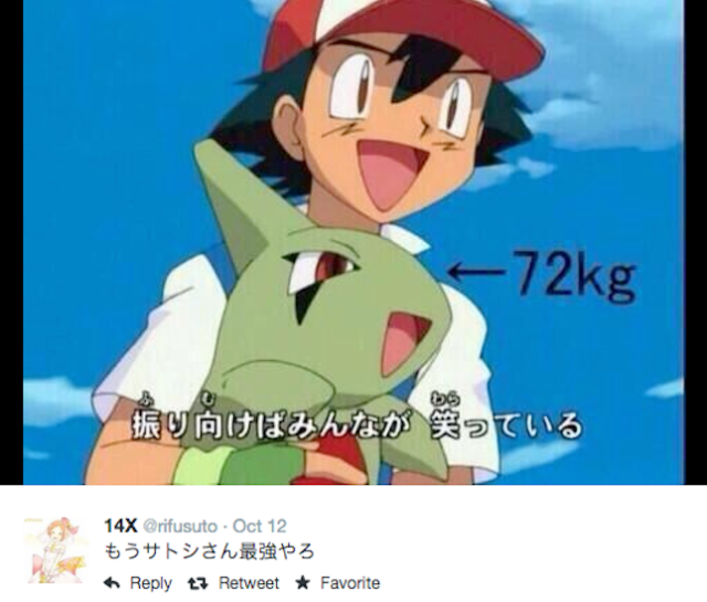 Pokémon's Ash Ketchum is crazy strong, can easily carry creatures twice his body weight