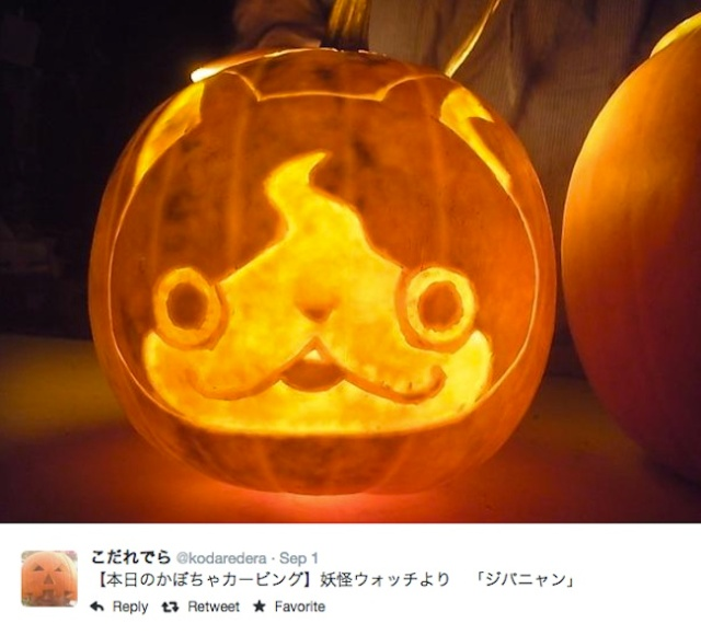 Yo-kai Watch mania has even reached the vegetable world! Here's a Halloween pumpkin roundup!