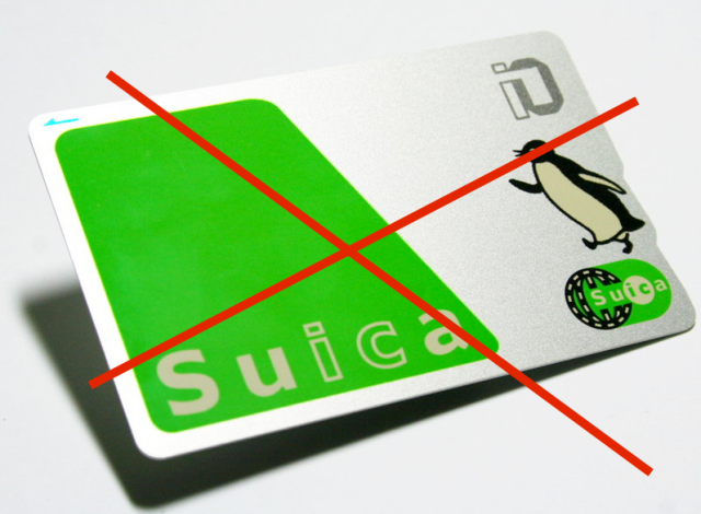Anger online as tweeting tech guru Takeshi Natsuno slams Sendai for rejecting IC card