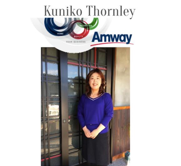 Kuniko Thornley