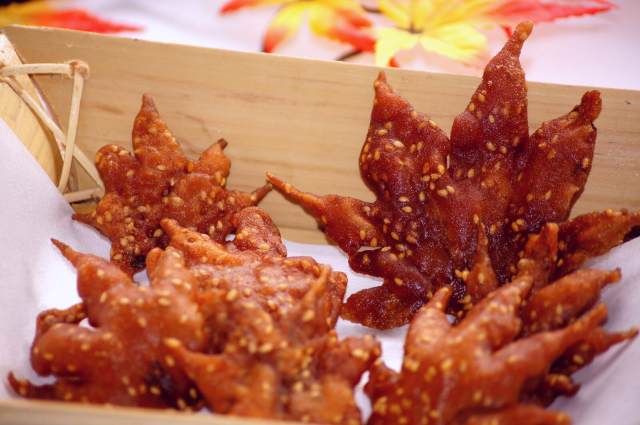 Think you've had every type of tempura? Not until you've eaten deep-fried maple leaves