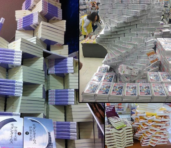 【TBT】The avant-garde art of book stacking in stores of Japan