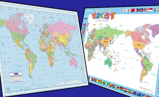 East meets West in the Pacific-centered version of the world map