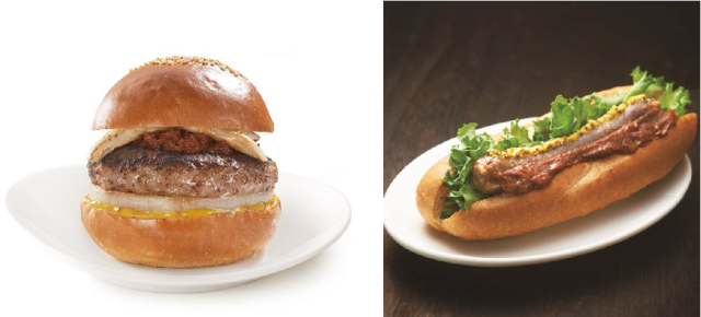 Sorry Bambi – Venison burgers and hot dogs coming to Japanese fast food chain