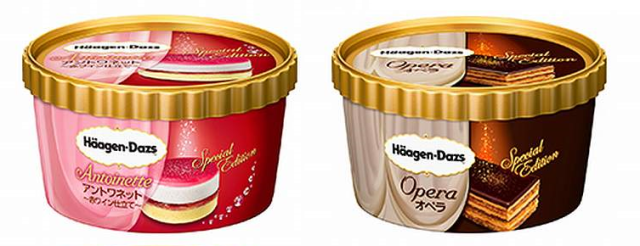 Häagen-Dazs Japan making ice cream classier than ever in Japan with wine and Opera flavors