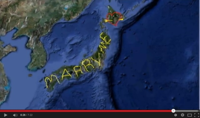 Japanese man proposes to girlfriend with Guinness World Record-winning GPS drawing