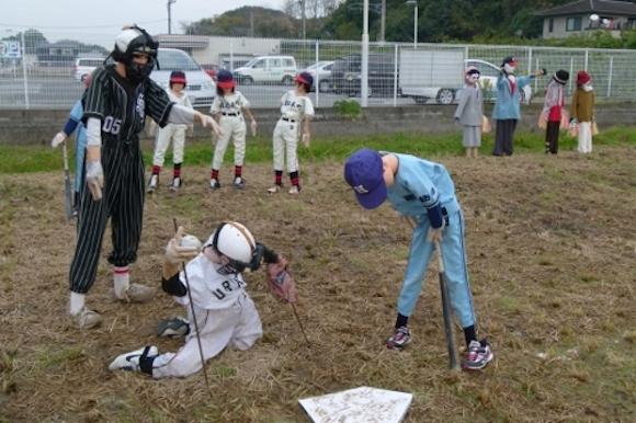 2014.11.24 scarecrows yahoo blog 2