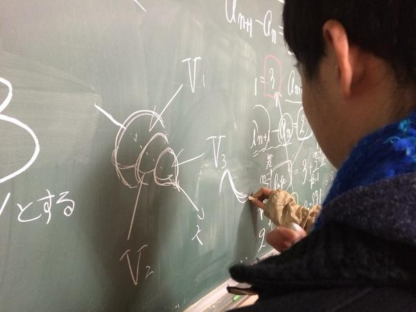 Japanese high school students show us the importance of calculus with poop