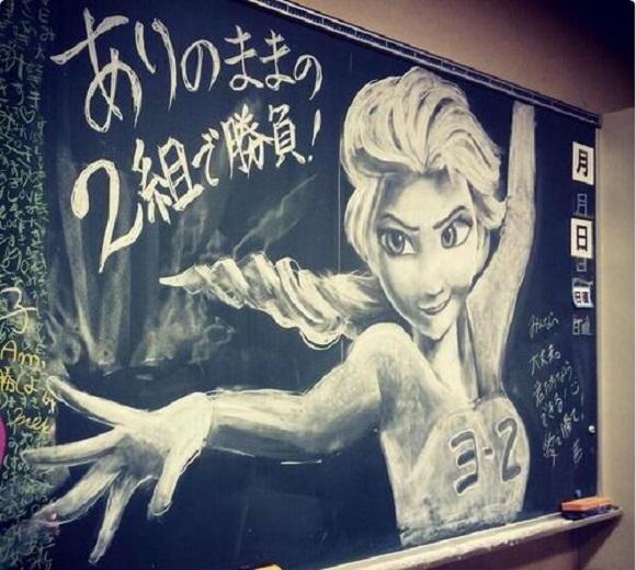Budding Japanese student artists impress us with chalkboard works of art
