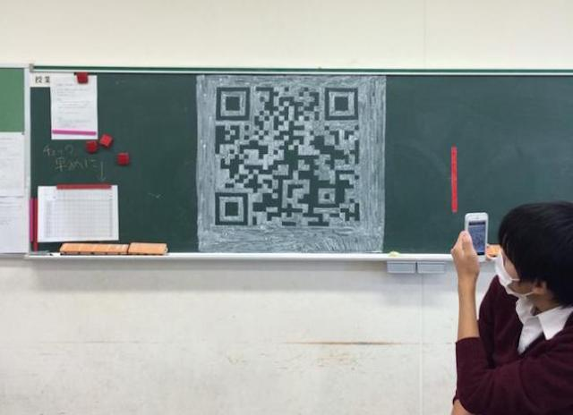Japanese student draws functional QR code on school chalkboard, you'll never guess where it leads