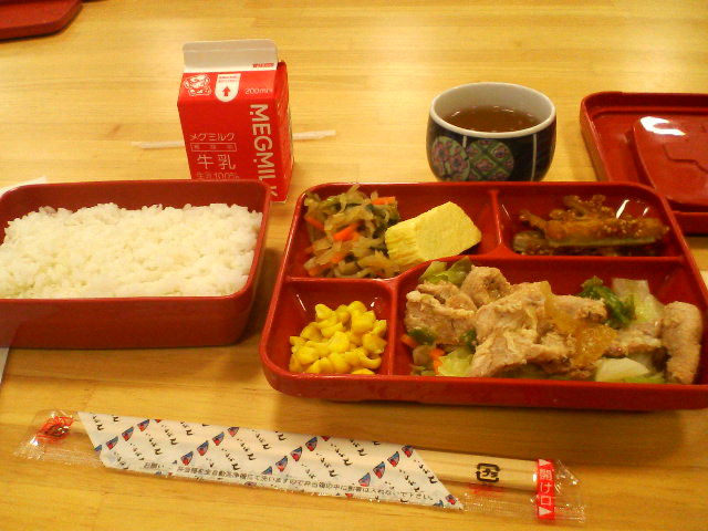 """Let them eat furikake!"" says Mayor Hashimoto as Osaka school lunch saga rumbles on"