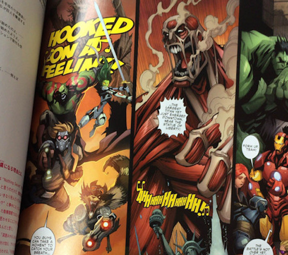 Attack on Titan's Marvel crossover also features Guardians of the Galaxy