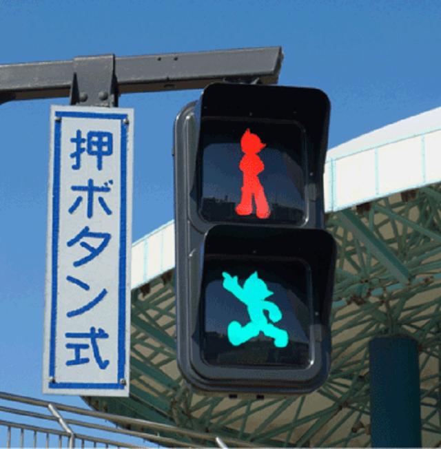 Anime's Tetsuwan Atom/Astro Boy shows up on a pedestrian walk signal in Japan