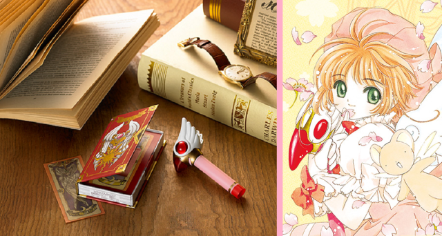 Ever wanted to capture some Cardcaptor Sakura anime cosmetics? Now you can!
