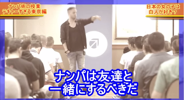 Video of pick-up artist grabbing Japanese women on the street triggers online protests