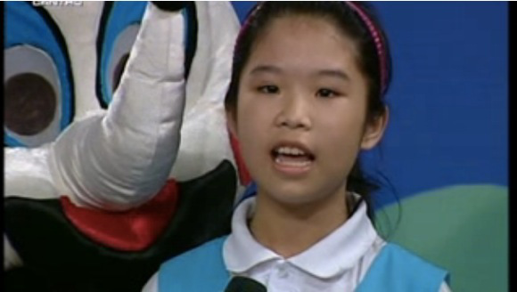 Vietnamese kids' TV show will haunt your dreams, possibly get sued by Disney 【Video】