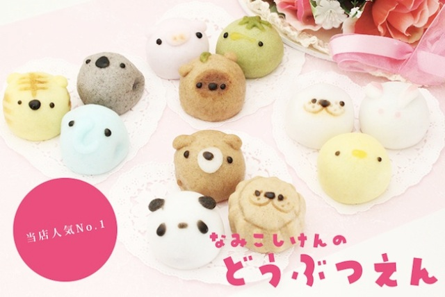 Japanese sweets maker's edible zoo and aquarium is filled with creatures almost too cute to eat!