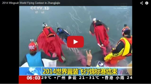 Aerial athletes compete in the 2014 Wingsuit World Flying Contest in China