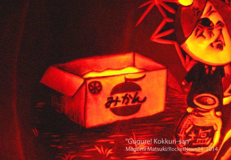 halloween-2014-megumi-matsuki-pumpkin-carving-jack-o-lantern-gugure-kokkuri-san-cardboard-box-close-up-with-rn24-text