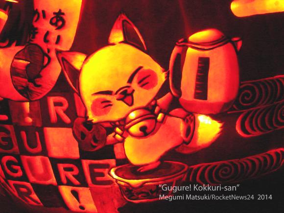 Halloween 2014 Megumi Matsuki pumpkin carving jack-o-lantern Gugure! Kokkuri-san fox close up with RN24 text