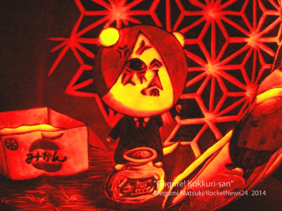 Halloween 2014 Megumi Matsuki pumpkin carving jack-o-lantern Gugure! Kokkuri-san Inugami-san close up with RN24 text