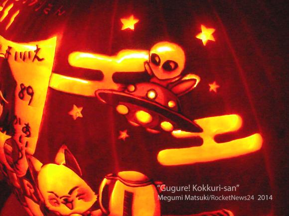 Halloween 2014 Megumi Matsuki pumpkin carving jack-o-lantern Gugure! Kokkuri-san Yamomoto-kun close up with RN24 text