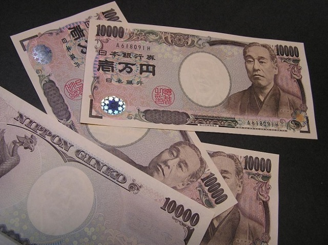 A surprising number of Japanese youth get most of their income from their parents