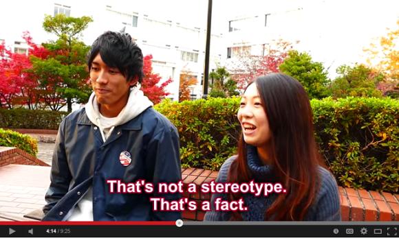 japan about usa 2