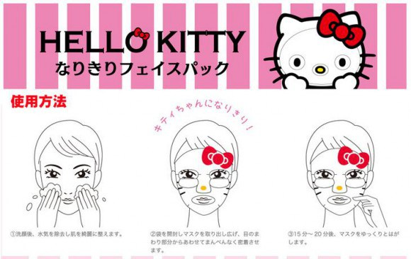Turn into Hello Kitty with these adorable face masks!