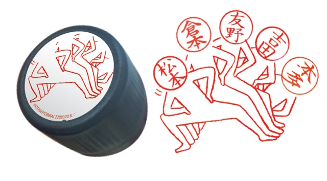 Mr. Hanko is here! Bringing life to your name stamp and joy to your office