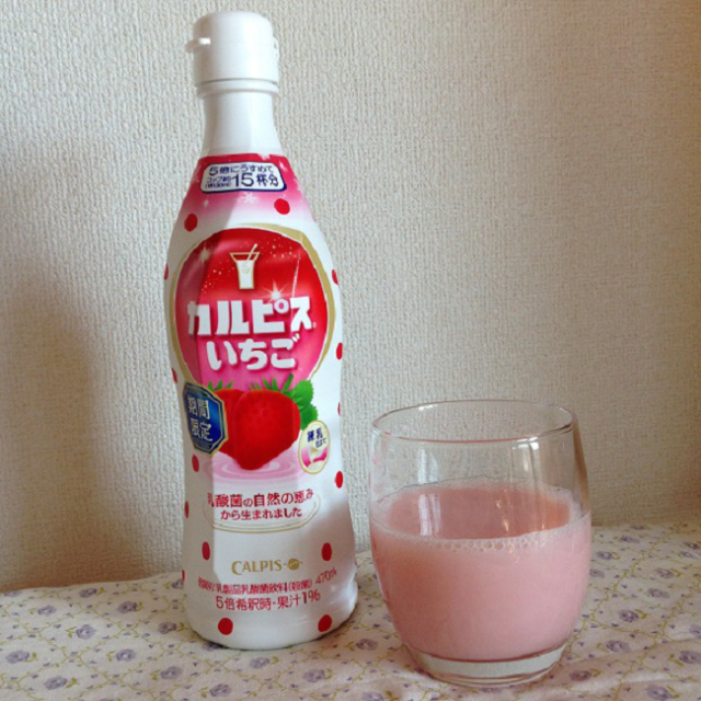 Four ways to enjoy delicious strawberry Calpis (other than giggling at its name)