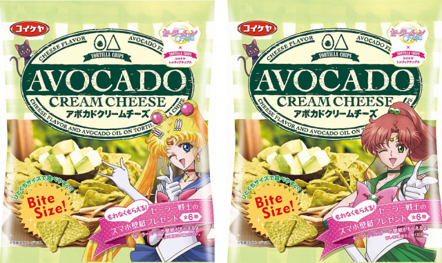 Sailor Moon tortilla chips come in three flavors and a whopping 18 different bags
