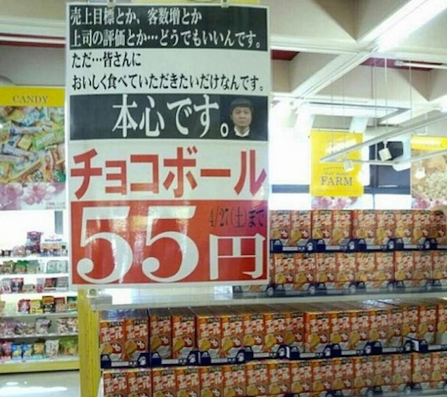 """""""Stock we should never have ordered"""": This Japanese store's pricing posters are way too honest"""