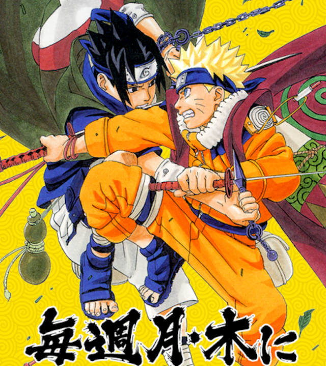 Japanese Naruto fans to get every episode, issue for free via new iPhone/Android app
