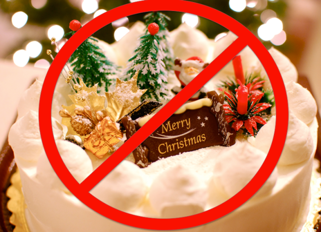 Where's my Christmas cake?! Seasonal celebrations threatened by nationwide butter shortage