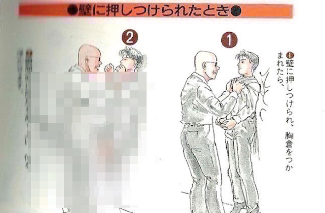 Self-defense tip: Dealing with unwanted kabe-don