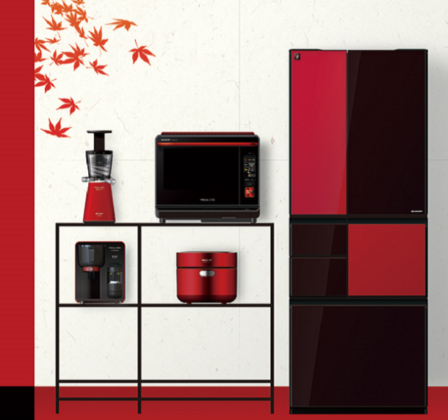 Sharp's new Japanese-inspired refrigerator is very cool (no pun intended)