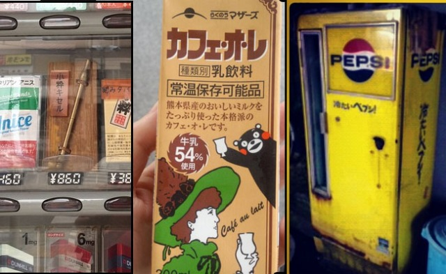 Classy pipes, intestines, and a taste of the past all can be yours from Asakusa vending machines