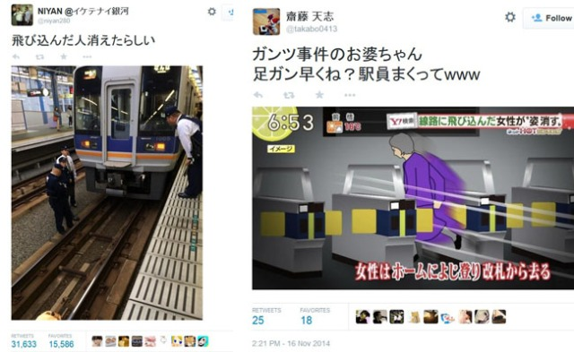 Osaka police looking for woman who jumped in front of train, lived, and ran away