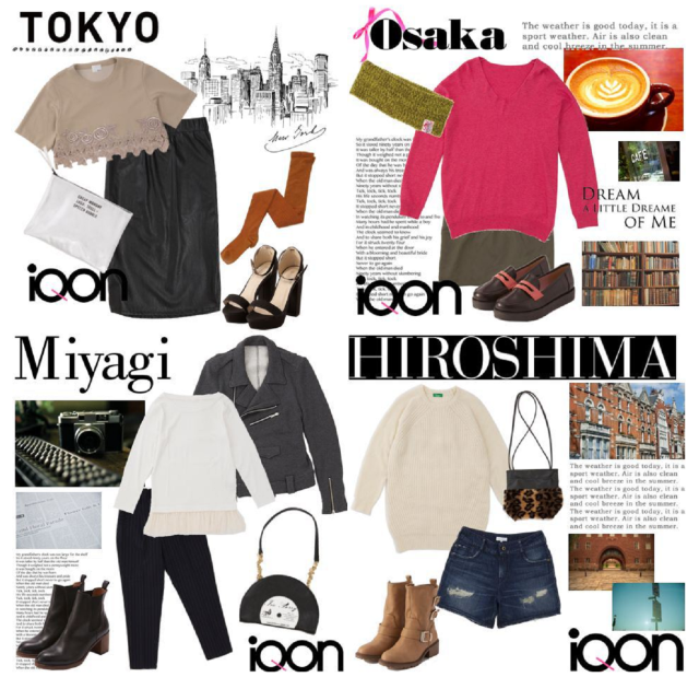 Do you dress like Tokyo or Osaka? Study creates one outfit for every Japanese prefecture