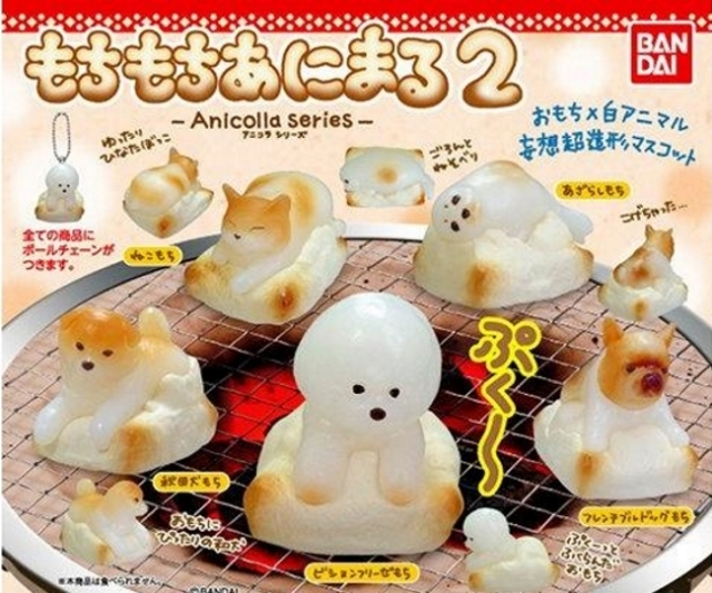 Mochi Mochi Animal: When cute animals meet delicious rice cakes in gashapon