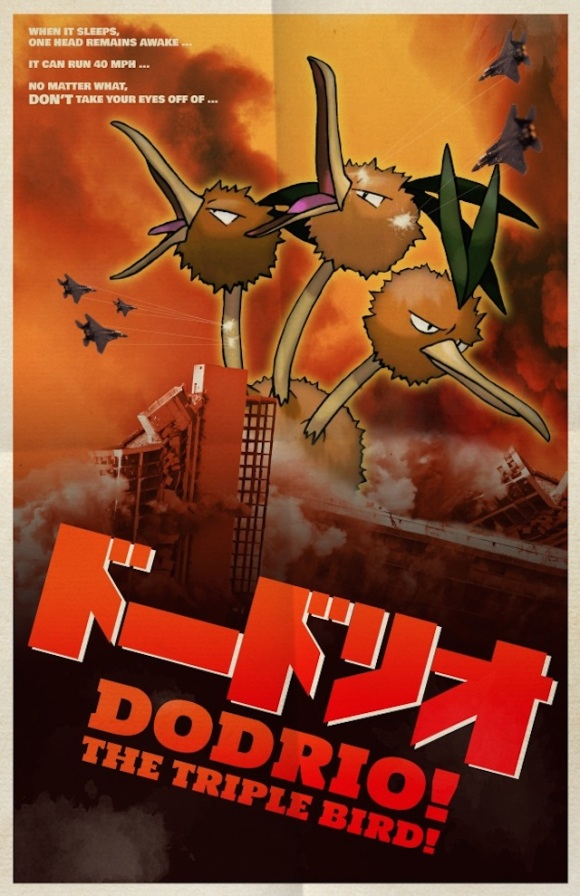 2014.12.12 pokemon 4