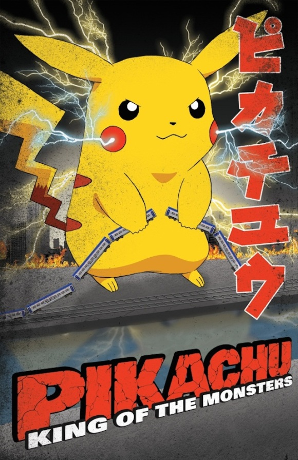 2014.12.12 pokemon 6