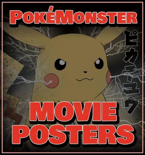2014.12.12 pokemon 7