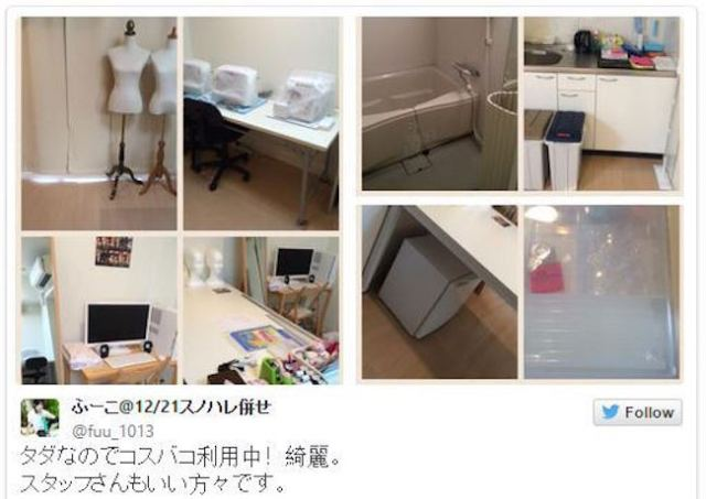 CosBox: A rentable room in Tokyo for creating cosplay masterpieces