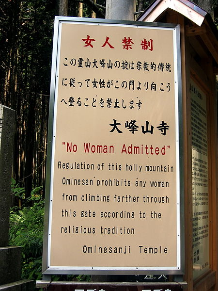Women banned sign