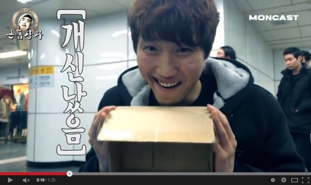 This is not just a box, it's the Condom Bomb Box! Korean guy pulls a fast one on his friend